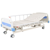 A-51(C) Three-function Manual Bed